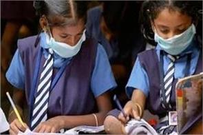 education minister said after the approval of the health department