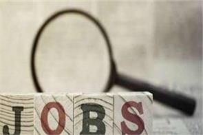 337 new posts sanctioned in rajasthan 46 will be direct recruitment of atp