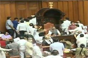 congress uproar in karnataka assembly against cow protection law