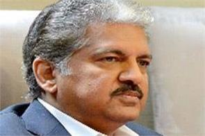 anand mahindra new talent
