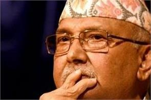 supreme court of nepal issued notice to kp sharma oli