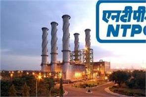 ntpc recruitment for 70 posts apply soon