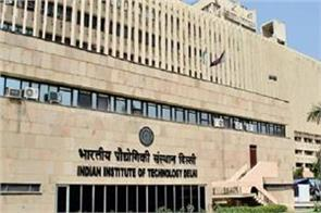 iits should be exempted from reservation in teacher recruitment
