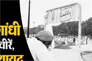national news punjba kesari sonia gandhi birthday special