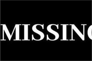 spo missing in kashmir from duty