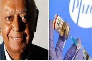 87 year old indian origin man first to get covid 19 vaccine in uk