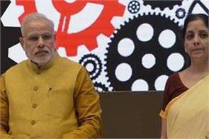 self reliant india package modi government gave rs 21 000 crore to msmes