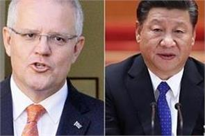 amid tensions with china  australia passes law to scrap agreements with fn