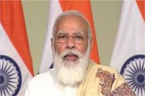 pm modi to lay foundation stone for light house project in 6 states on 1 january