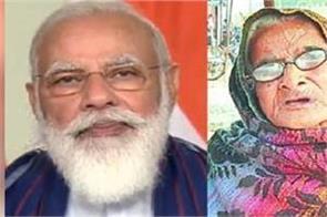 national-news-punjab-kesari-narendra-modi-up