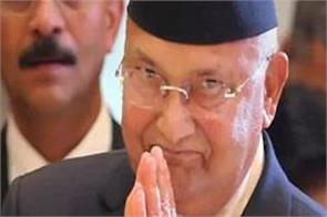 nepal pm decision to dissolve parliament is internal matter