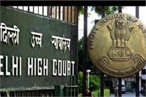 delhi high court reprimands cbse for  anti student stance