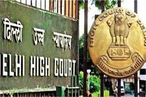 hc stay on the order of cic regarding information about foreign visit of pm