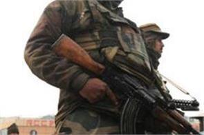 pistol grenade recovered from village near loc in poonch