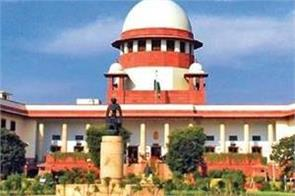 supreme court reserves verdict know what is the matter
