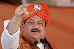 jp nadda on bengal tour for two days from today