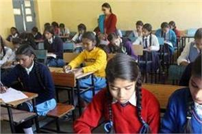 relief given to private schools government will pay rte fees