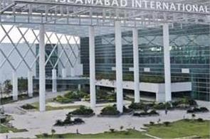 22 illegal pakistanis deported from turkey arrived in islamabad