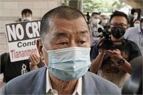hong kong media mogul jimmy lai denied bail in fraud case