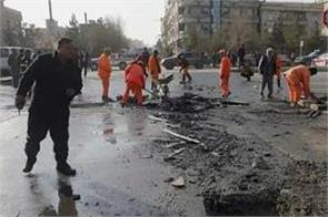 afghanistan bomb and gun attacks in kabul kill 3