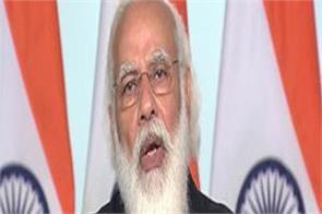 narendra modi ddc election jammu kashmir