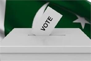 pak to hold elections in 8 constituencies of national provincial assemblies