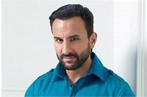 saif ali khan starer film tandav teaser is out now