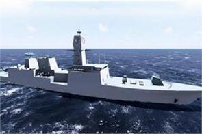 17a stealth frigate warship to be launched today