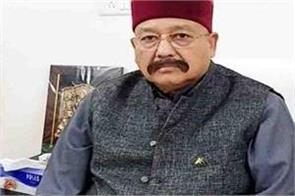 satpal maharaj wrote a letter to pm modi