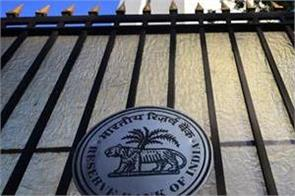 rbi did not change the rates know what the experts said