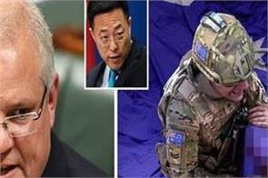 australia s attitude towards disputed tweet of china soft
