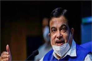 farmers should understand agricultural law nitin gadkari