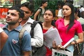 du released 7th cut off list application process starts from monday