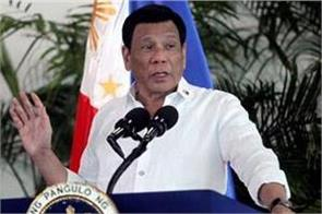 duterte threatens to end us military pact if no vaccines