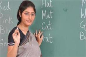 vacancy recruitment for 16 500 assistant teacher posts in west bengal