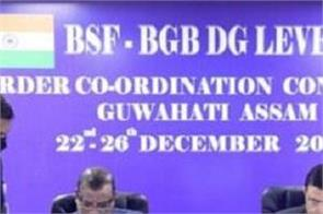 national news punjab kesari bangladesh bgb india