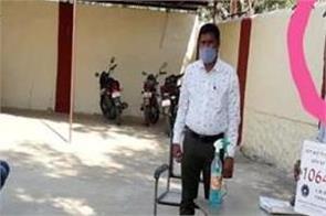 national news punjab kesari mahesh chand bhairulal meena