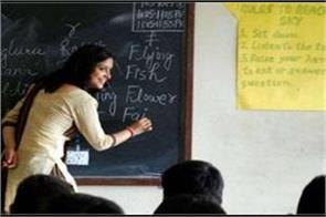 tgt pgt and other posts started in delhi government schools