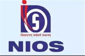 nios releases 10th 12th board exam schedule check exam date