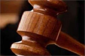 national news punjab kesari allahabad high court etah