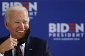 biden will appeal to american citizens after taking over as president