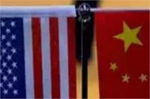 international news punjab kesari america john ratcliffe china beijing