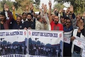 people of barwal announced boycott of ddc election