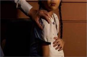 minor girl pregnant by grand father