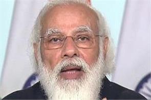 narendra modi jammu kashmir