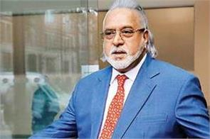mallya applied to the uk court for the money received from