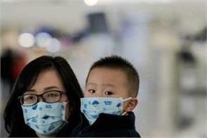 international news punjab kesari led bulb scientist corona virus us