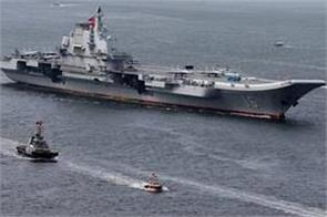 taiwan sends ships aircraft as chinese carrier passes island