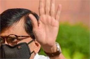 national news punjab kesari shiv sena sanjay raut mumbai