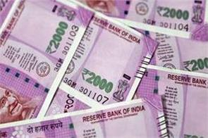 these rules related to money will change from december 14